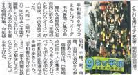 Tomoshibi101208_2