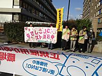 Yusuto120319
