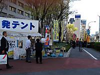 Keisan120412