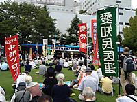 Fukui1309153