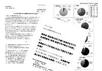 Keisan140312_2