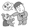 Shunto13