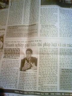 ベトナムのテレビ、新聞に