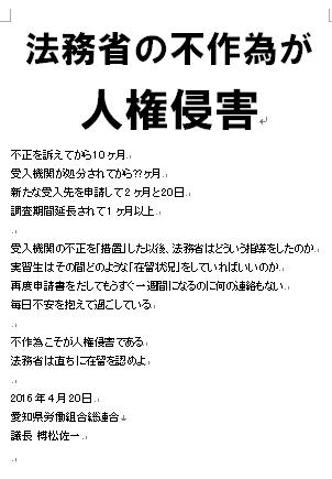 20160420_054011